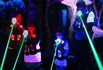 HIE_Laser11_1000x800